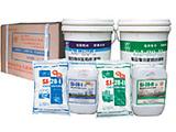 SJ-20-Ⅲ自闭型聚合物防水涂料